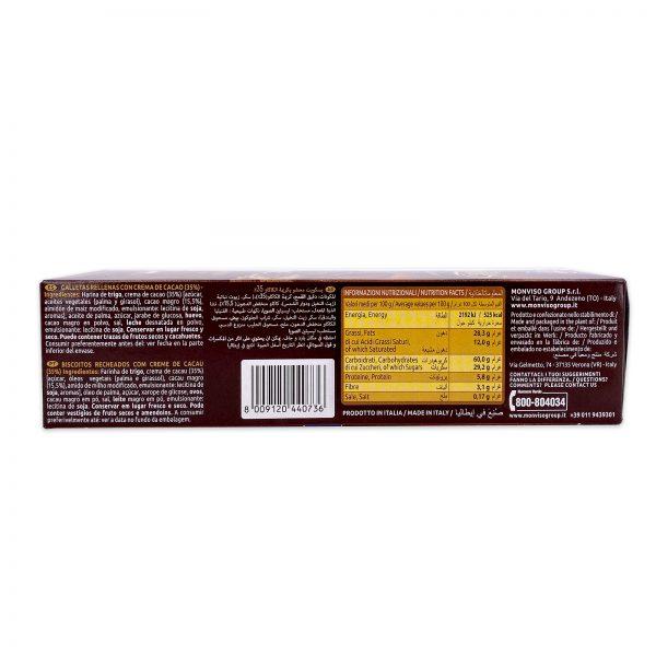 Italian Cocoa Cookies Imported