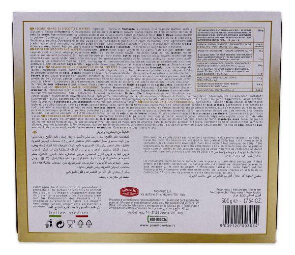Tonan Lieve e Dolce Assorted Italian Cookie Box 03
