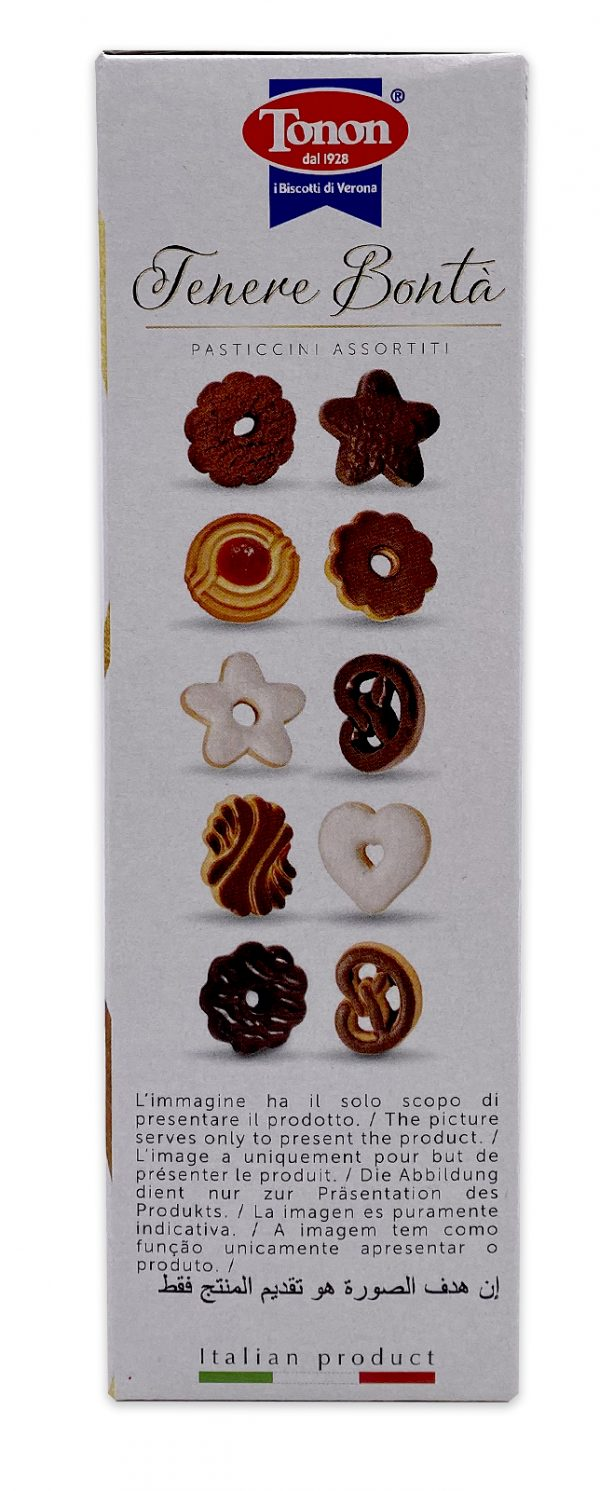 Imported Italian Assorted Cookies Gift Box 04